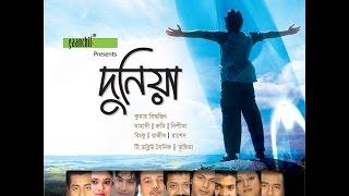 Valobashi Bangladesh by Kumar Bishwajit
