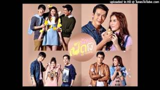 Ugly Duckling Perfect Match OST Audio