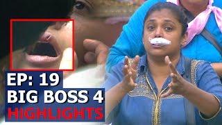 Bigg Boss 4 Kannada | Injured Shalini Blames Pratham!! | ಉಂಡರೂ, ಮಲಗಿದರೂ ಮುಗಿಯದ ಗಂಡು-ಹೆಣ್ಣಿನ ಜಗಳ!!
