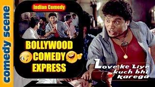 Johnny Lever Comedy Scene {HD} | Bollywood Comedy Express | Love Ke Liye Kuch Bhi Karega