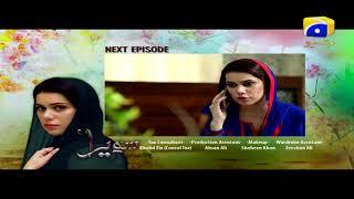 Sawera - Episode 82 Teaser Promo | Har Pal Geo