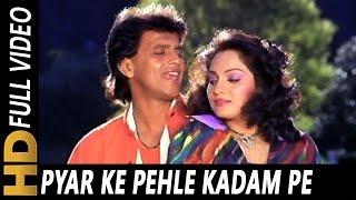 Pyar Ke Pehle Kadam Pe | Kishore Kumar, Alka Yagnik | Pyaar Ka Mandir 1988 Songs | Mithun, Madhavi