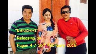 New Nepali Movie KANCHHI-Behind the scene by Akash Adhikari ll