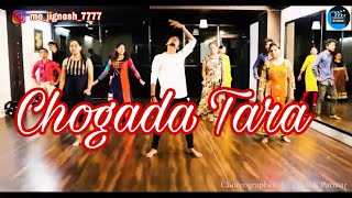 ChogadaTara Official Song | Loveratri | Darshan Raval l Aayush Sharma | Warina Hussain | Dj Chetas