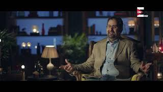 مسلسل حائر - أ. أحمد الأعور يتحدث عن ثقة بعض البشر مع الله