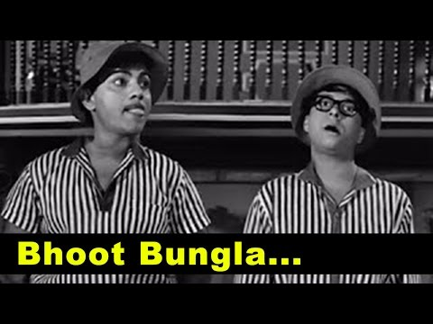 Bhoot Bungla - Funny Song - Mehmood, R D  Burman, Suresh @ Bhoot Bungla - Mehmood, Tanuja