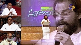 Swarabhishekam - స్వరాభిషేకం - 19th January 2014 (Musical legend KJ Yesudas)