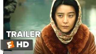 I Am Not Madame Bovary Official Trailer 1 (2016) - Bingbing Fan Movie