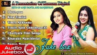 Anju Panta & Sanjeevani Audio Jukebox || Kamana Digital