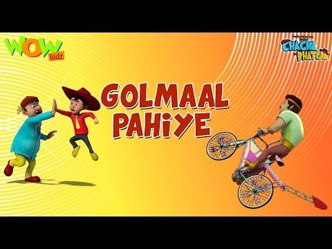Xxx Mp4 Golmaal Pahiye Chacha Bhatija Wowkidz 3D Animation Cartoon For Kids As Seen On Hungama TV 3gp Sex