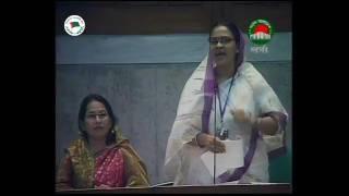 Amatul Kibria Keya Chowdhury MP