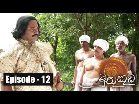 Muthu Kuda Episode 12 21st February 2017