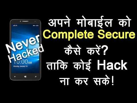 Xxx Mp4 How To Secure Mobile From Hacking And Theft Mobile Security In Hindi 3gp Sex
