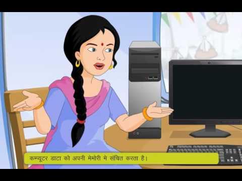 Xxx Mp4 Computer Ki Jankari 3gp Sex