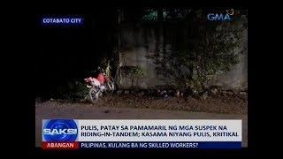 Pulis, patay sa pamamaril ng mga suspek na riding-in- tandem
