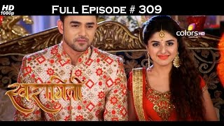 Swaragini - 29th April 2016 - स्वरागिनी - Full Episode (HD)