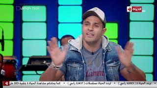 """شريط كوكتيل - محمد نور: أغنية """"لولاكي"""" كانت نقلة في الثمانينات"""