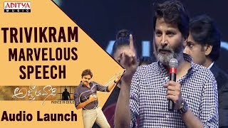 Trivikram Marvelous Speech @ Agnyaathavaasi Audio Launch | Pawan Kalyan | Anirudh