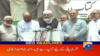 Geo Headlines - 02 PM - 15 July 2018