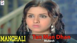 Tan Man Dhan Sab Hai Tera - Mukesh @ Manchali - Leena Chandavarkar, Sanjeev Kumar