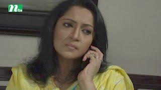 Bangla Natok Chowdhury Villa (চৌধুরী ভিলা) | Episode 34 | Directed by Himel Ashraf