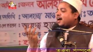 allama khaled saifullah ayubi dhaka তওবা