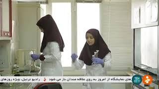 Iran Chemical composition testing, Kamran Eshqi كامران عشقي دستگاه آزمون خواص مواد آلي و معدني ايران