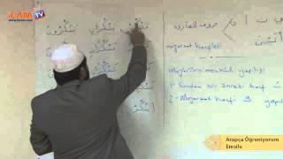 Arapça Dersi 8 - Muzâri Fiil (Arapça Öğreniyorum)