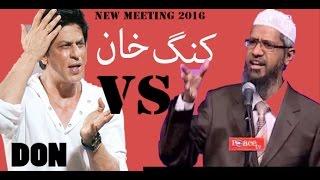 3.Dr. Zakir Naik, Shahrukh Khan, Soha Ali Khan on international islamic media channel | king khan