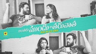 Girls Before & After Marriage | Anthaka Mundhu Aa Tharuvatha | Girl Formula | Chai Bisket