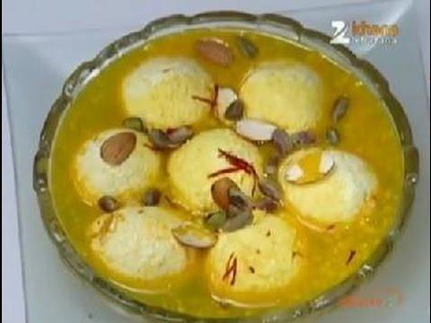 Rajbhog - Nikhil Rastogi - Rasm-e-Rasoi