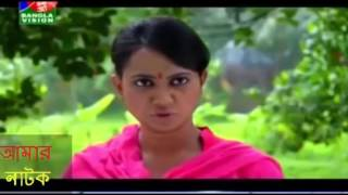 Bangla Natok 2016 Lorai Part 23