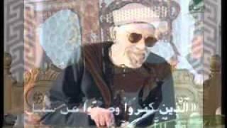 صفات الزوجة الصالحة الشيخ محمد متولى الشعراوى