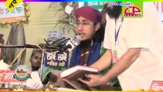 Bangla Waz By Maulana geash uddin taheri-ULLASH ICP.01711263461