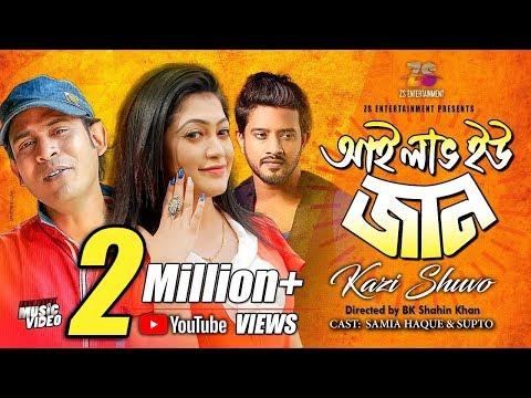 Xxx Mp4 I Love You Jaan Kazi Shuvo Samia Haque Supto Bangla New Song 2018 3gp Sex