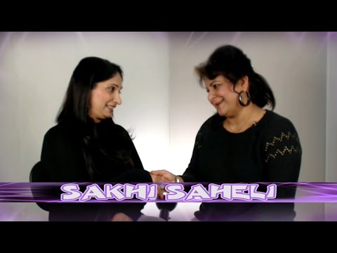 Sakhi Saheli   12 01 2015