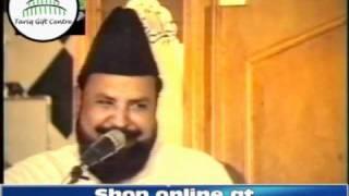 Eid-Milad-un-Nabi (SAW)- Pir Syed Shabbir Hafizabadi (RA)