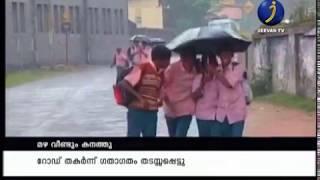 ഇടുക്കി ജില്ലയിലെ ഹൈറേഞ്ച് മേഖലയില് മഴ വീണ്ടും കനത്തു _Latest Malayalam News
