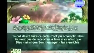 Islam - Coran | Sourate 9 | AT-TAWBAH (LE REPENTIR) | Arabe sous-titré Français/Arabe |
