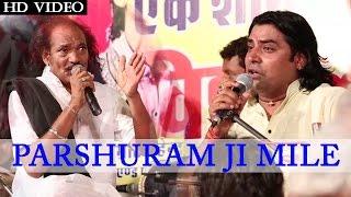 Parshuram Ji Mile | Shivji New Bhajan | Shyam Paliwal | Moinuddin Manchala | Rajasthani Video Songs