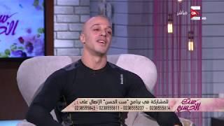 """عمرو البطريق يروي حكايته لـ """"ست الحسن""""عن علاقته ببوسترات الكاتب """"أحمد مراد"""""""