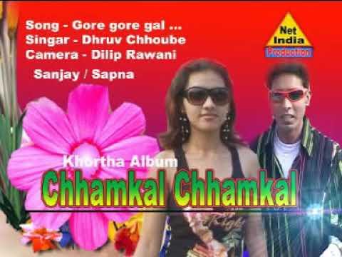Xxx Mp4 Chhamkal Sanjay Mahto Dance Album 3gp Sex