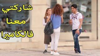 شاب يحرج البنات بطريقته .. مقلب شاركت معنا في الكاميرا الخفية