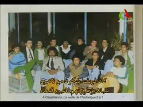 Maroc Algérie 1 5 en 1979 part I