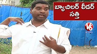 Bithiri Sathi Bachelor Politician | Satirical Conversation On MP Minister Suggestion | Teenmaar News