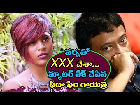 Xxx Mp4 Gayatri Gupta Revealed Unknown Facts About Ram Gopal Varma Gayatri Gupta Interview TTM 3gp Sex
