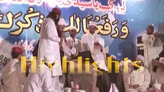 Mehfil-e-Naat(saww) 14th annual, 12-08-17 (Tital) bhaun distt chakwal