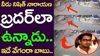 Nishith Narayana Type Car Accident In Banjara Hills | Punjagutta | Hyderabad | Btech Student| Taja30