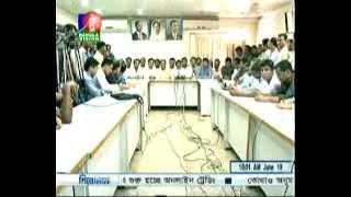 10.06.2012 BNP office -ar samnay Gono Somabesh hobay-Tarikul Islam.mpg