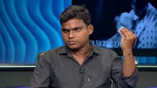 Kathayallithu Jeevitham |SUJITH & VIJI Case | Episode #04 | 13th July 2018